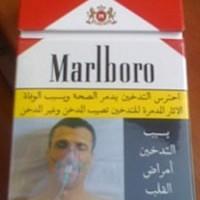 Andere Länder, andere Sitten - auch bei den Zigarettenschachteln